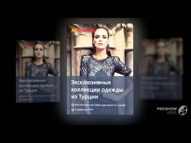 платье с баской для девочки - YouTube
