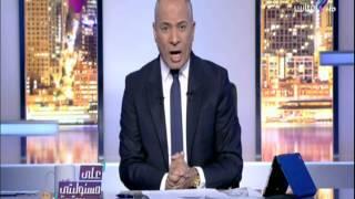 على مسئوليتي - أحمد موسى: إسماعيل هنيه طارطور.. عامل فيها راجل وهو زي الكلب