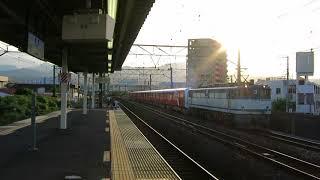 【ついに第一編成が甲種輸送‼】東京メトロ丸ノ内線新型車両2000系甲種輸送 鴨宮駅通過シーン