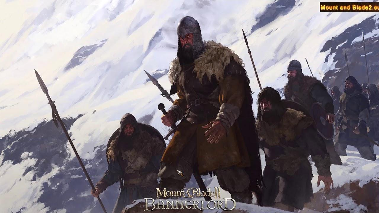 Mount and Blade 2 Bannerlord - Как пропустить заставку