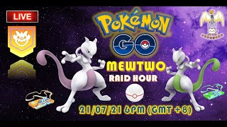 🔴Pokemon Go Mewtwo Raid Hour LIVE at Kota Kinabalu Sabah Malaysia