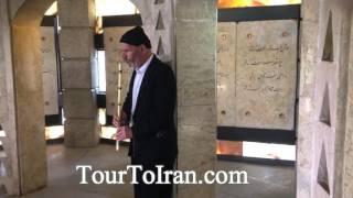 Baba Tahir , Hamedan , Iran