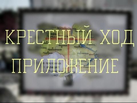 Отделение Сбербанка России, ул. Вавилова, д. 19 - филиал