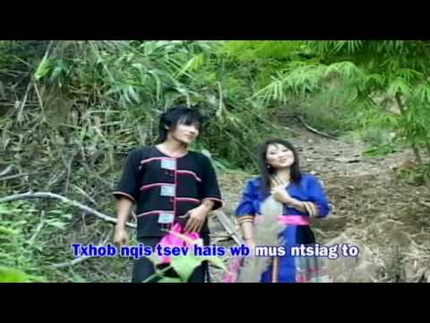 Nkauj Toj Siab Nraug Hauv Nroog - Suab Nag & Kos Lis