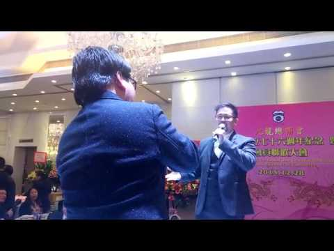 MGCY Music 明歌知欽 - 愛是永恆@九龍總商會晚會