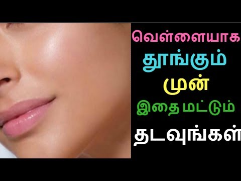 beauty tips for tamil  - Home made Night Face Serum for Glowing Clear Spotless Skin | Face ...