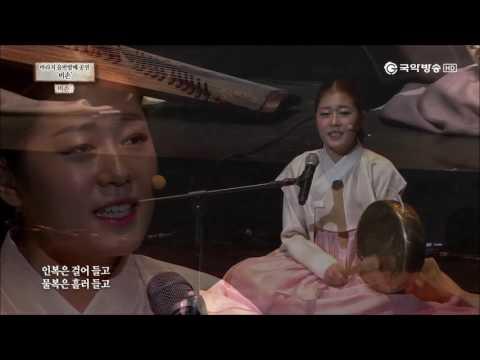 [2015 서울아트마켓 PAMS Choice 선정작] 바라지 - 비손 2