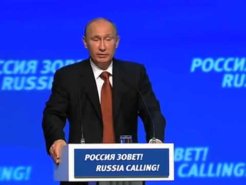 VTB Capital RUSSIA CALLING! Investment ForumВладимир Путин