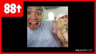 YURUFUWA GANG - FUCKIN' CAR (Official Music Video)
