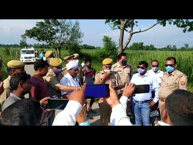 बलरामपुर जिले के थाना क्षेत्र रेहरा बाज़ार में गैंगेस्टर अभियुक्त की 35 लाख की संपत्ति जब्त  आज दिना