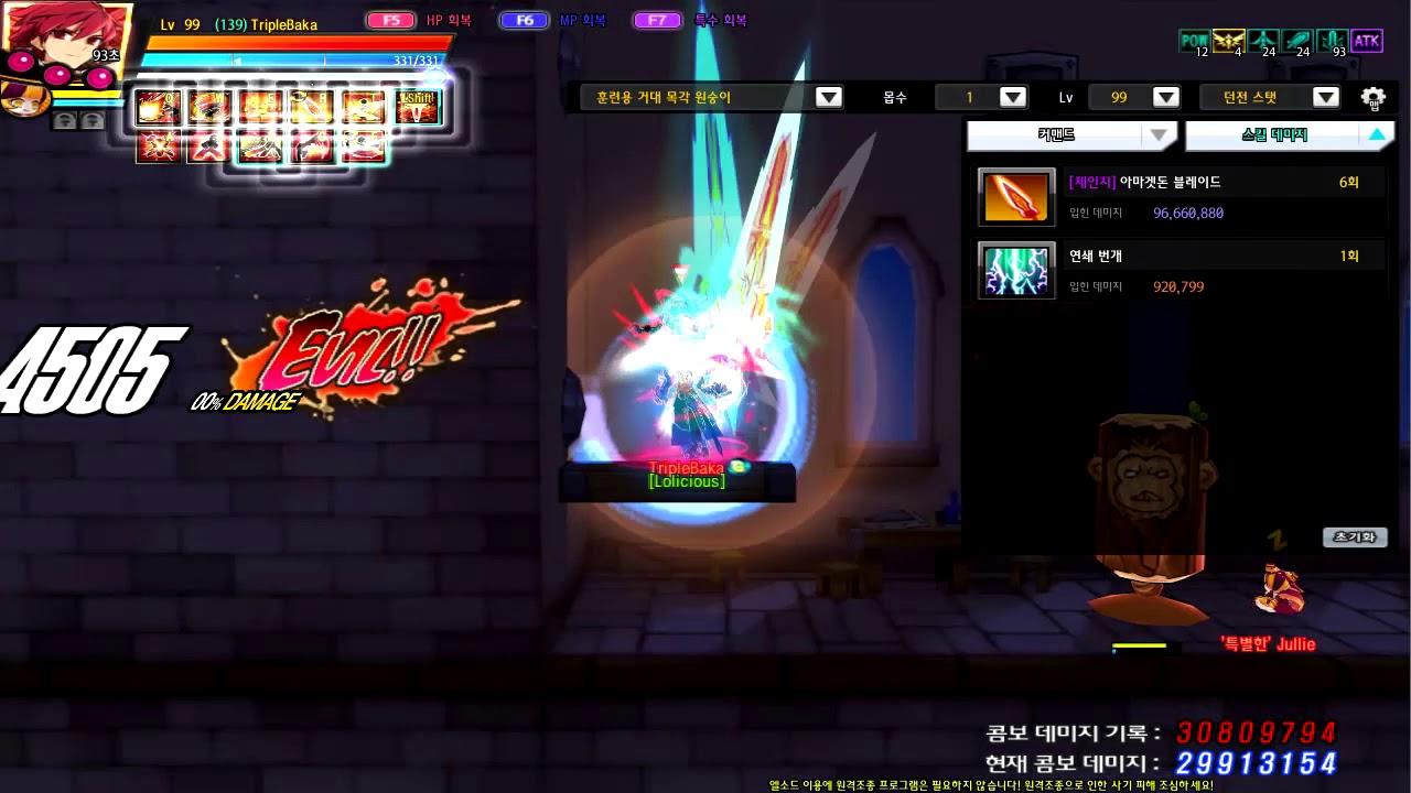 Elsword Kr Knight Emperor New Mod Armageddon Blade Youtube