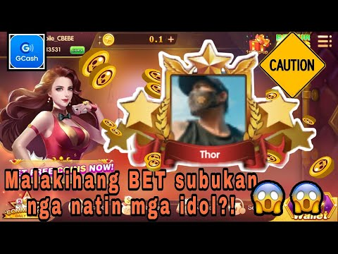 Funny game|  Dragon vz Tiger| High Bet subukan ntin kung uubra 1st time High Betting saan aabot to..