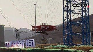[中国新闻] 中国火星探测任务首次公开亮相   CCTV中文国际