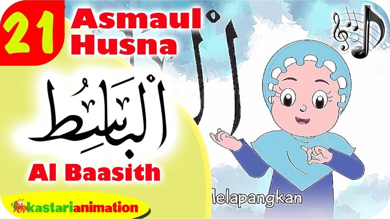 Asmaul Husna 21 - Al Baasith bersama Diva | Kastari Animation Official