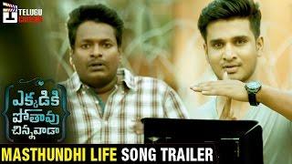 Ekkadiki Pothavu Chinnavada Movie Songs   Masthundhi Life Video Song Trailer   Nikhil   Hebah Patel