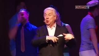 Концерт Винокура (02 03 2018)