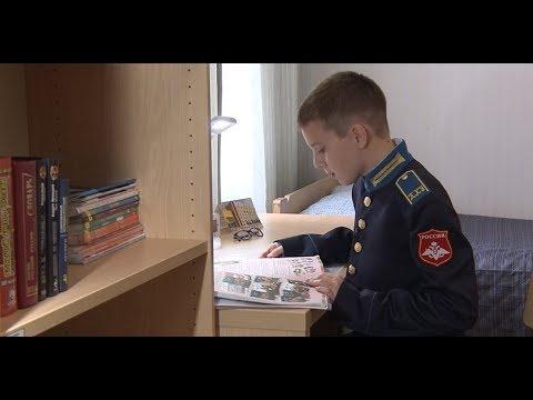 Президентское кадетское училище в Краснодаре отмечает пятилетие