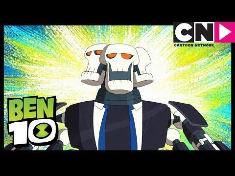 Ben 10 Français | Ben se bat contre Vilgax | Le 11ème alien 2ème partie | Cartoon Network