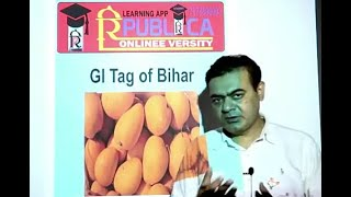 GI Tag to Agriculture Items from Bihar-Project Manager/City Manager-Test Series start from 5th July