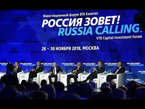 Russia Calling! Investment Forum