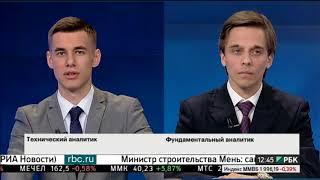 РБК-ТВ - Рынки.Позиция. Волфлайн Кэпитал. Криптовалюта, биткоин, ICO