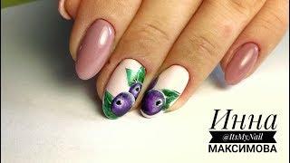 ❤ Рисуем ЯГОДЫ на ногтях ❤ СМОЖЕТ каждый ❤ НОВИНКИ от MIIS ❤ Дизайн ногтей гель лаком ❤