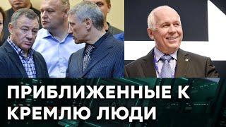 Как шикуют САМЫЕ богатые люди России и выживают САМЫЕ бедные — Гражданская оборона на ICTV