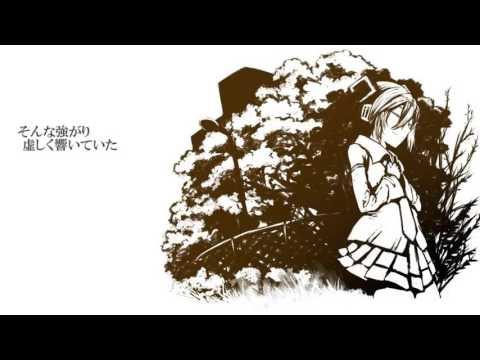初音ミクappend『celluloid』《アレンジカバー》【 VOCALOID 新曲紹介】