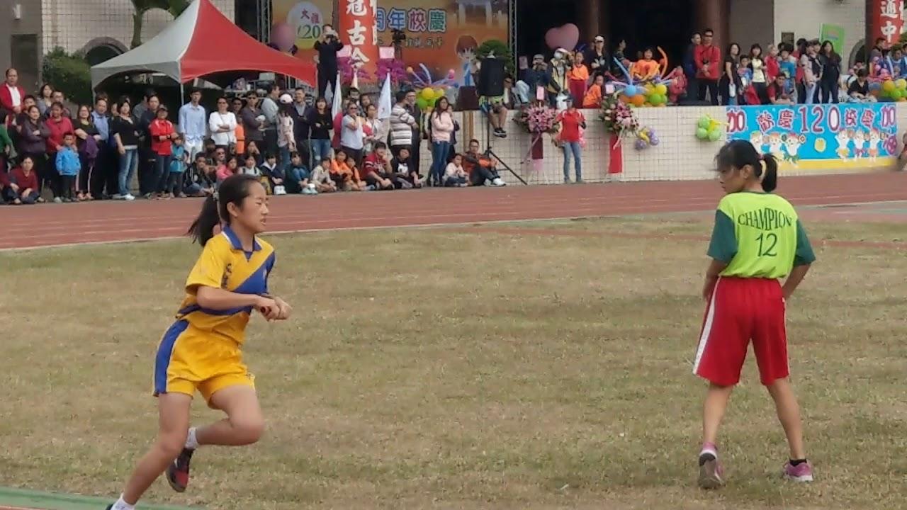 大雅國小120週年校慶運動會五女400公尺接力決賽 - YouTube
