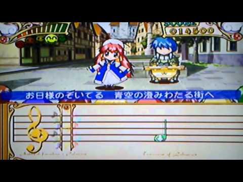 Angelic Concert XBOX rare japanese music game