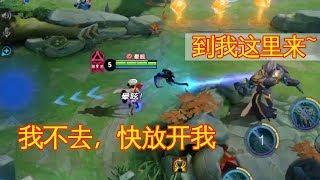 王者快跑:长腿虞姬被拘留,被钟馗三连,没有游戏体验当场气炸!