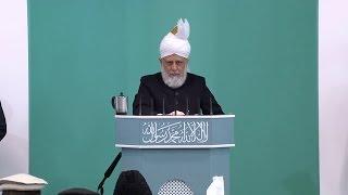 English Translation: Friday Sermon March 13, 2015 - Islam Ahmadiyya