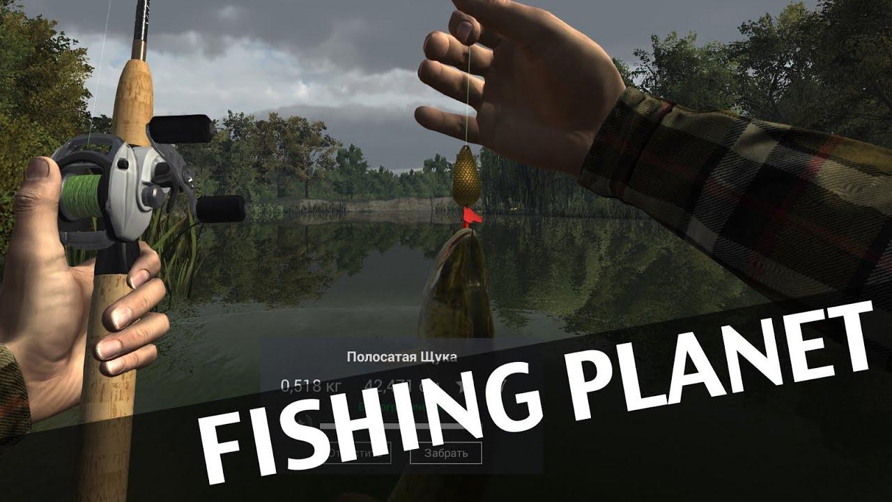 Fishing planet как сделать меч в майнкрафт - 9