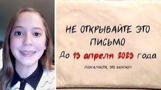 Дочь внезапно умирает, но ее мать находит в комнате письмо, которое заставляет ее плакать...