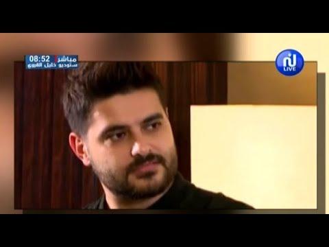 أخبار المشاهير ليوم الإربعاء 21 مارس 2018 -قناة نسمة