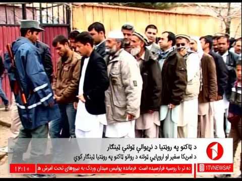 Afghanistan Pashto News.10.7.2017 د افغانستان پښتو خبرونه