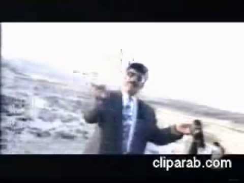 old song arabic 1982 clip in iraq