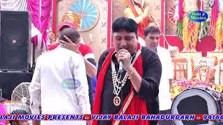 Non Stop Bhajan    राजा खेड़ी विशाल बालाजी जागरण    Narender Kaushik New Hit Bhajan