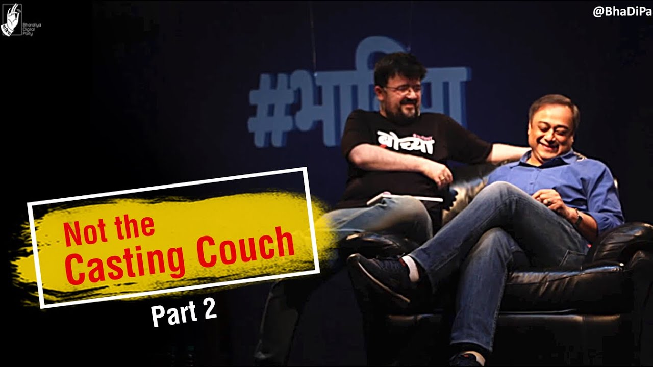 74dbe7d15 NOT The Casting Couch with Nipun: Part 2/2 - Feat. Sachin Khedekar & Amey  Wagh