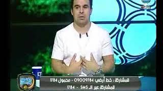 خالد الغندور : مشاكل كبيرة في الزمالك والاهلي بسبب قائمة الـ 25