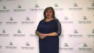 видео бухгалтерские услуги ростов