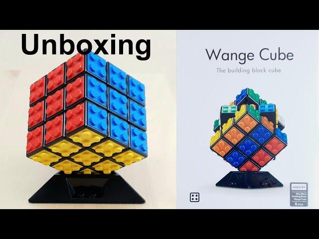 Unboxing: Wange Cube No. 094-1 • Zauberwürfel im Klemmbaustein Look