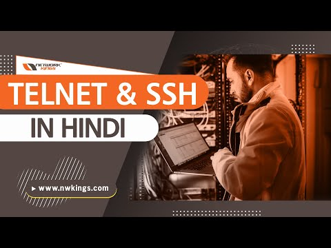 Telnet & SSH in Hindi - Configuring Remote Access - Secure Shell