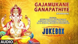 "Ganesha devotional songs kannada. listen to lord kannada ""gajamukane ganapathiye"" composed by praveen d. rao & lyrics vijaynarasimha. subscr..."