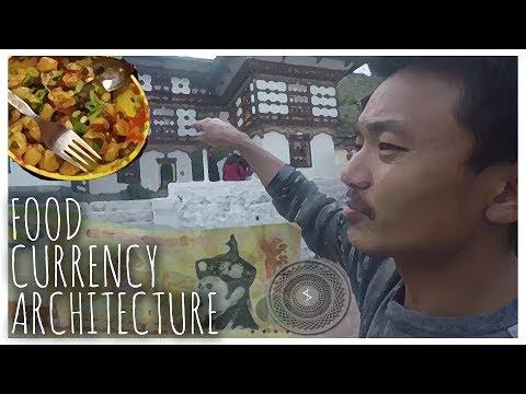 Bhutanese Food, Currency and Architecture | S!VA Puranam | #sivapuranam