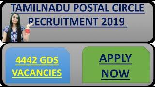 Tamilnadu Postal Circle Recruitment 2019 4442 GDS Vacancies – Apply