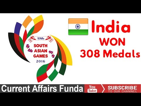 South Asian Games 2016 Complete Detail