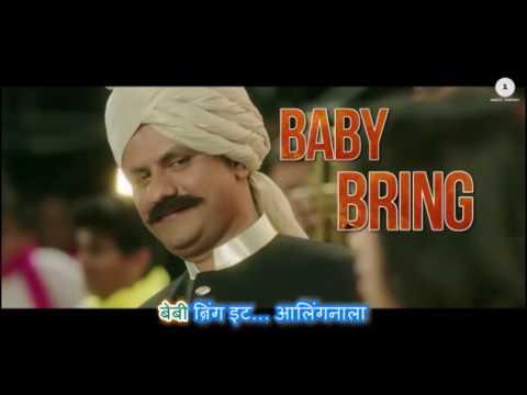 Bring it on Baby marathi song with lyrics | full video | Jaundya Na Balasaheb | Marathi Lyrics