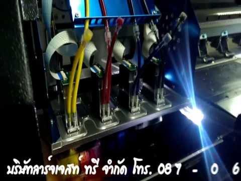 เครื่องพิมพ์ป้ายโดย บริษัทลาร์จเจสท์ ทรี จำกัด