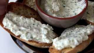 Мягкий сыр с зеленью (Fromage blanc aux fines herbes)